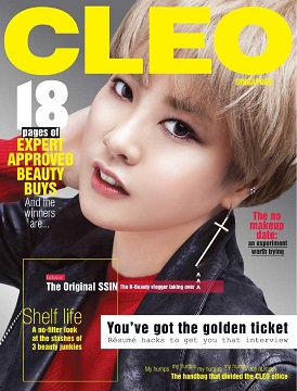 Cleo 2017