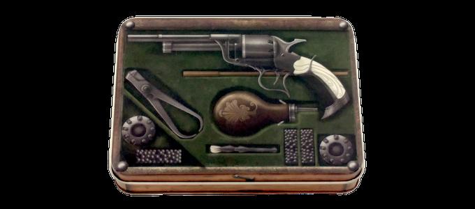 Gunslinger's Kit