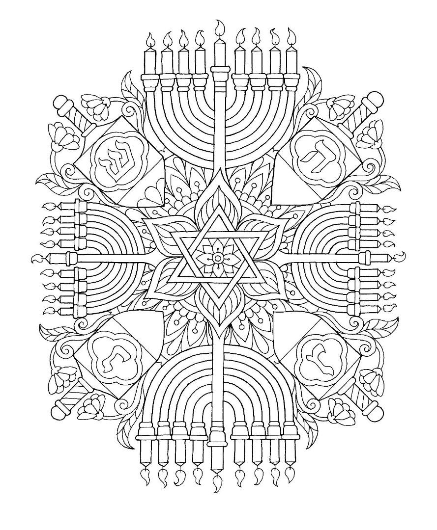 Hanukkah Menorah Mandala Coloring Page