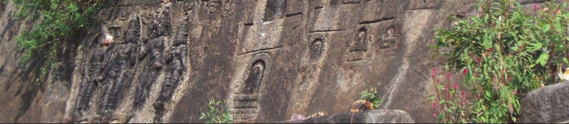 Siddha temple
