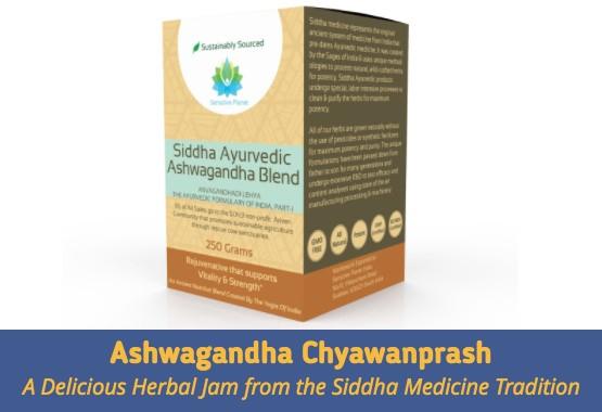 Ashwagandha: A Rejuvenating herb for vigor & strength