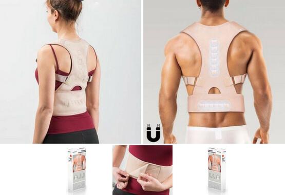 Redresse-Dos Magnétique Wellness Care Unisexe