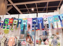 hong kong baby fair 2018
